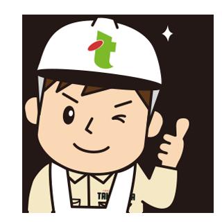 名前:ノボルくん  創業者 高山昇からノボルの字を採用しました。